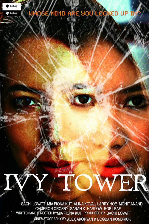 Ivy Tower